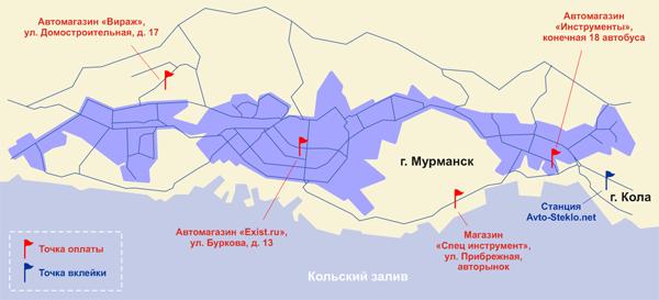 avto-stekla.net - пункты вклейки Мурманск
